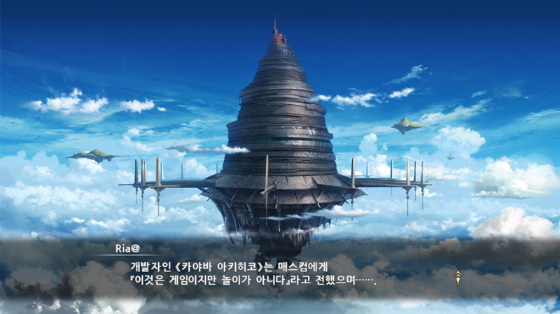 소드 아트 온라인_ 할로우 리얼라이제이션_20161126004433.png