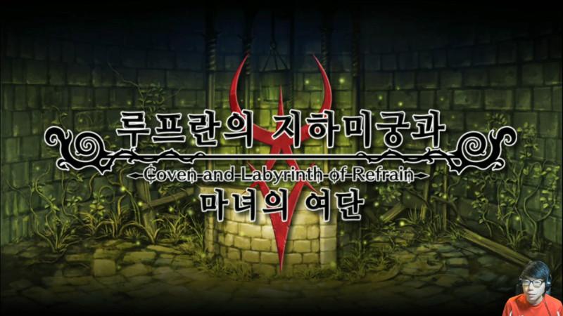 루프란의 지하미궁과 마녀의여단 01화.mp4_20161128_084117.295.jpg