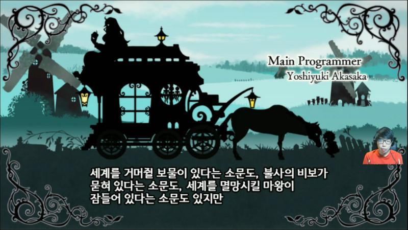 루프란의 지하미궁과 마녀의여단 02화.mp4_20161128_220717.197.jpg