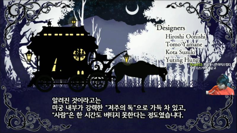루프란의 지하미궁과 마녀의여단 02화.mp4_20161128_220722.421.jpg
