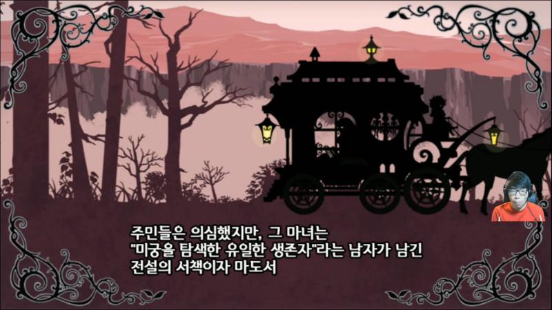 루프란의 지하미궁과 마녀의여단 02화.mp4_20161128_220732.237.jpg