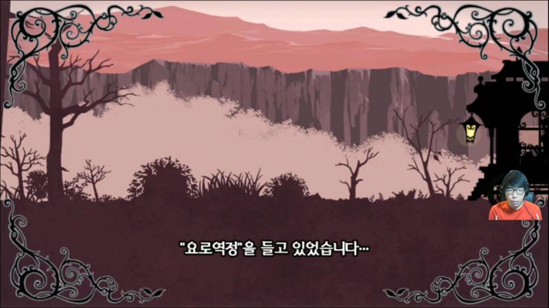 루프란의 지하미궁과 마녀의여단 02화.mp4_20161128_220759.421.jpg