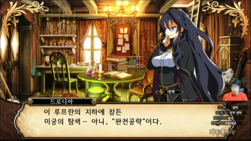 루프란의 지하미궁과 마녀의여단 02화.mp4_20161128_224352.853.jpg