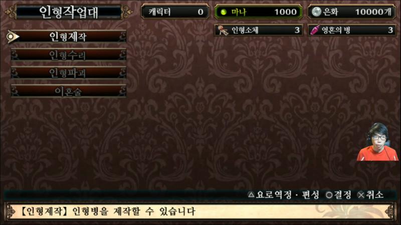 루프란의 지하미궁과 마녀의여단 02화.mp4_20161128_224711.892.jpg
