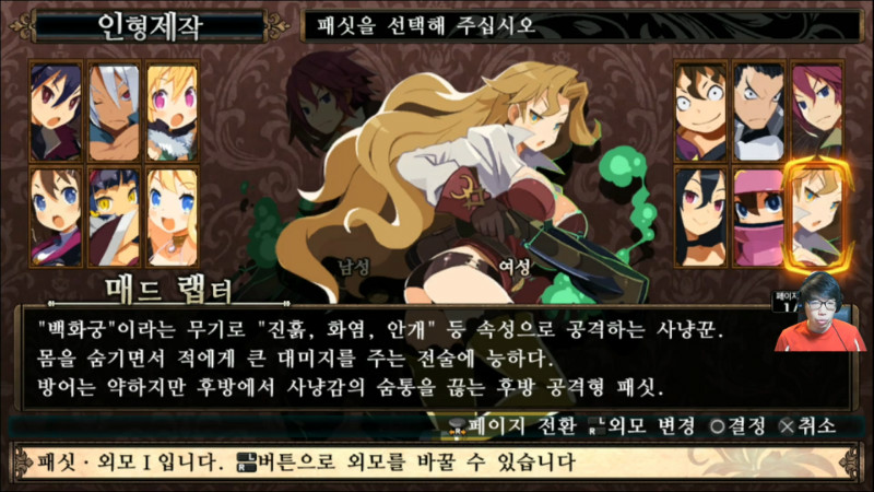 루프란의 지하미궁과 마녀의여단 03화.mp4_20161128_225033.410.jpg