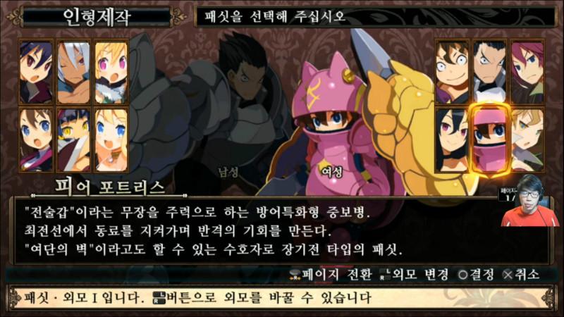루프란의 지하미궁과 마녀의여단 03화.mp4_20161128_225035.947.jpg