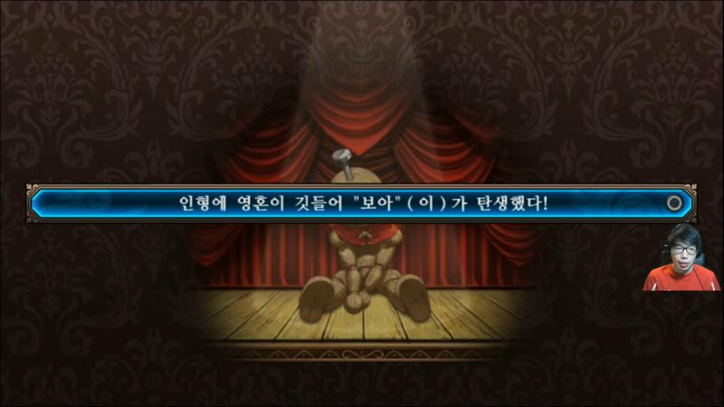 루프란의 지하미궁과 마녀의여단 03화.mp4_20161128_225022.155.jpg