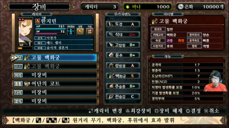 루프란의 지하미궁과 마녀의여단 04화.mp4_20161128_232031.590.jpg