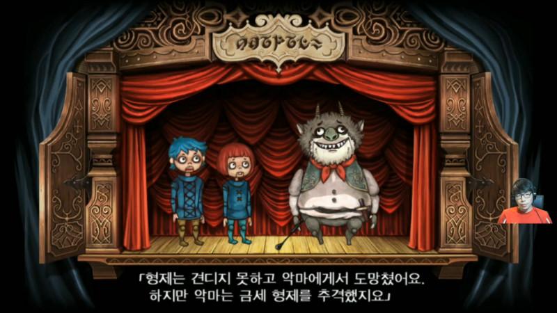 루프란의 지하미궁과 마녀의여단 09화.mp4_20161129_002117.350.jpg