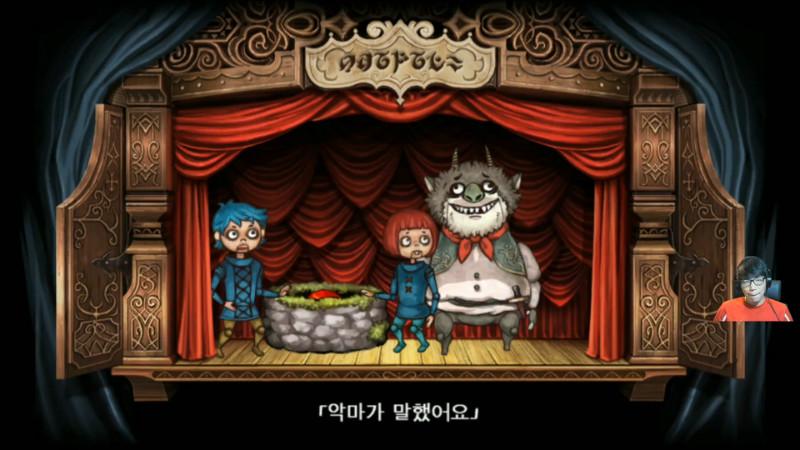 루프란의 지하미궁과 마녀의여단 09화.mp4_20161129_002123.421.jpg