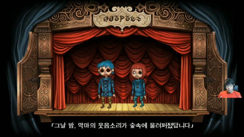 루프란의 지하미궁과 마녀의여단 09화.mp4_20161129_002127.437.jpg