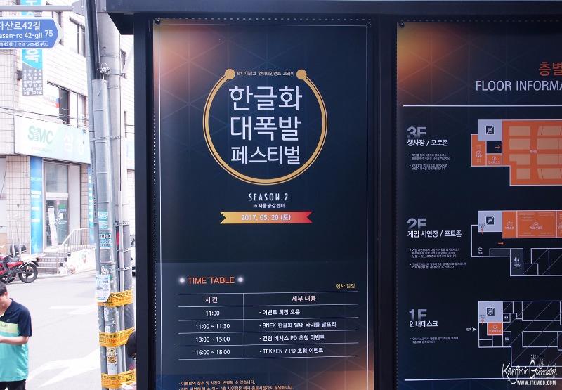 반다이남코 한글화 대폭발 시즌2 행사 다녀오다 (4).jpg