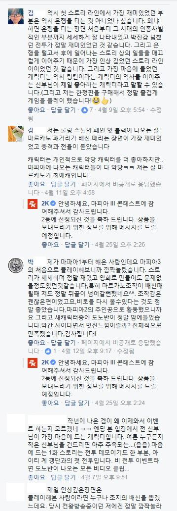 facebook_com_20170620_003148.jpg